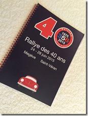 Rallye 40 ans0063